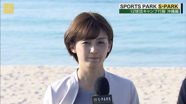 2019年02月02日宮司愛海の画像31枚目