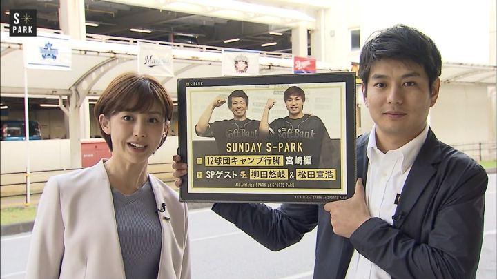 2019年02月02日宮司愛海の画像35枚目