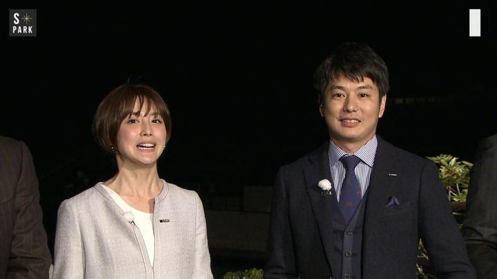 2019年02月03日宮司愛海の画像06枚目