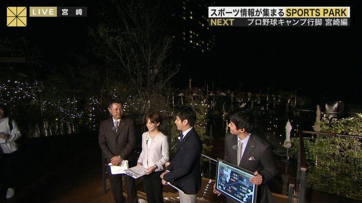 2019年02月03日宮司愛海の画像07枚目