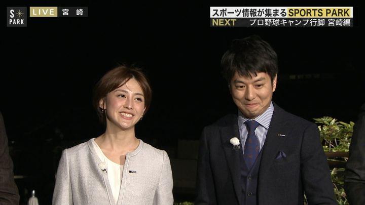 2019年02月03日宮司愛海の画像08枚目