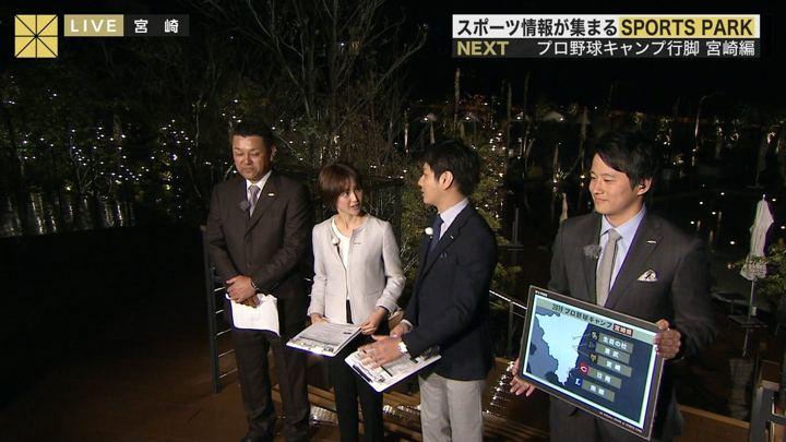 2019年02月03日宮司愛海の画像09枚目