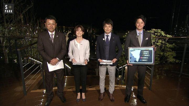 2019年02月03日宮司愛海の画像11枚目