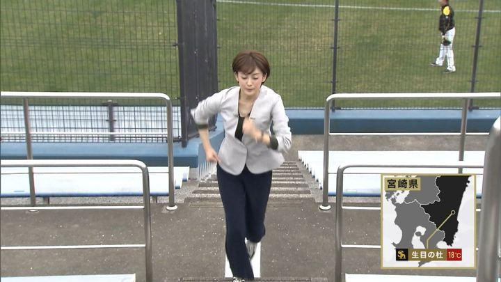 2019年02月03日宮司愛海の画像13枚目