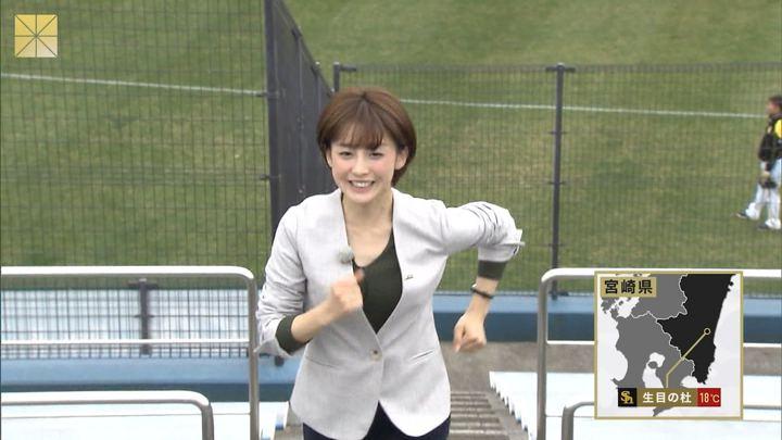 2019年02月03日宮司愛海の画像14枚目