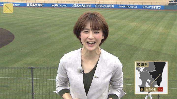 2019年02月03日宮司愛海の画像16枚目