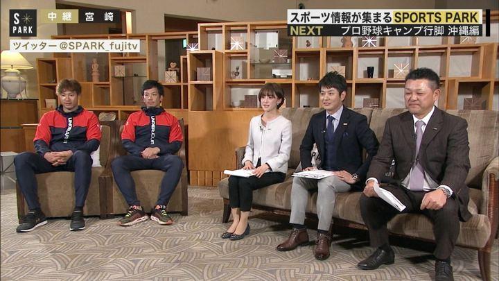 2019年02月03日宮司愛海の画像28枚目