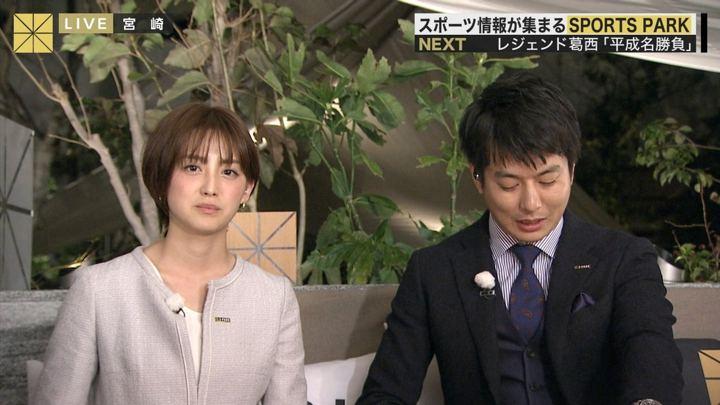 2019年02月03日宮司愛海の画像34枚目