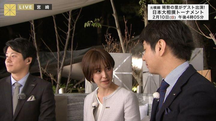 2019年02月03日宮司愛海の画像36枚目