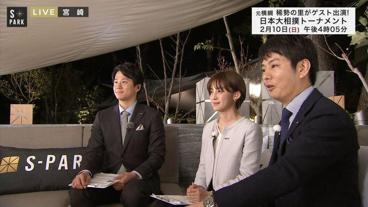 2019年02月03日宮司愛海の画像37枚目