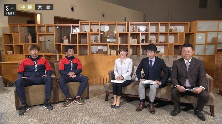 2019年02月03日宮司愛海の画像40枚目