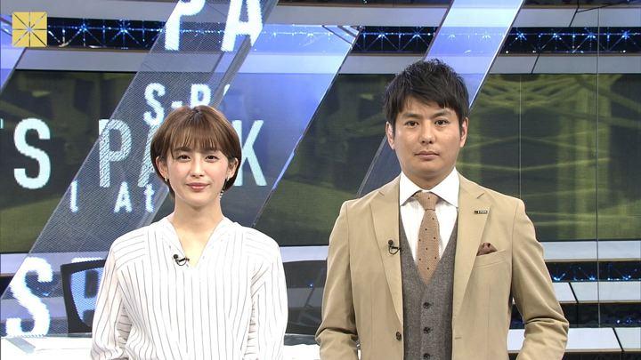2019年02月09日宮司愛海の画像01枚目