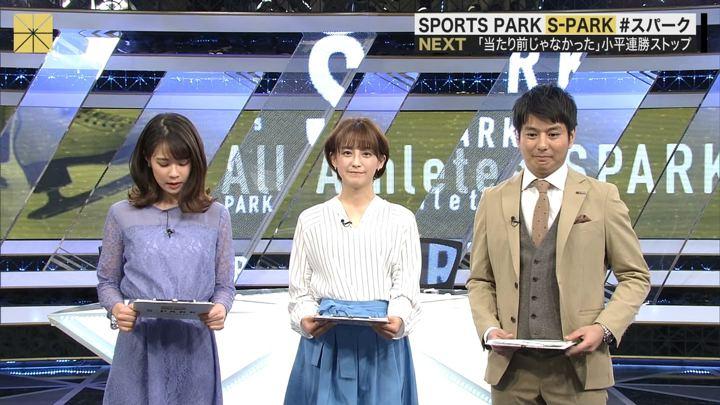 2019年02月09日宮司愛海の画像03枚目