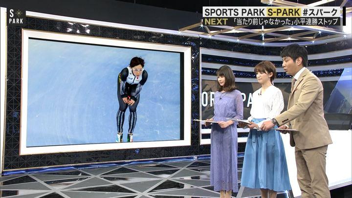 2019年02月09日宮司愛海の画像04枚目