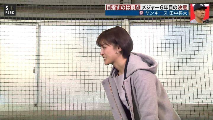 2019年02月09日宮司愛海の画像05枚目