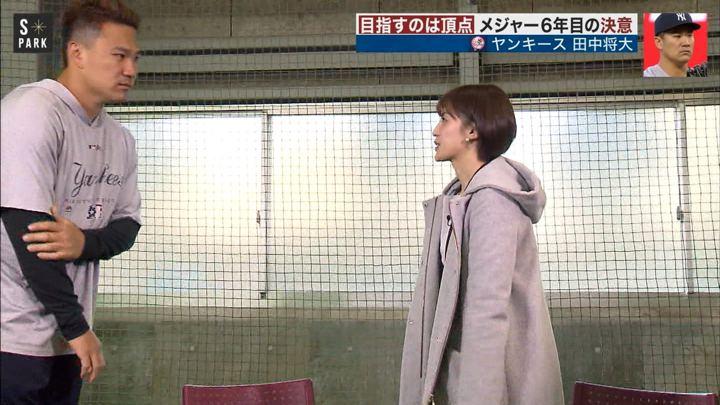 2019年02月09日宮司愛海の画像06枚目