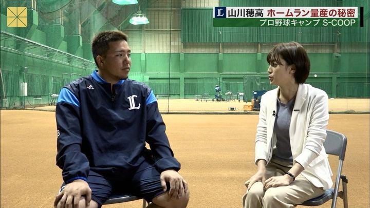 2019年02月10日宮司愛海の画像15枚目