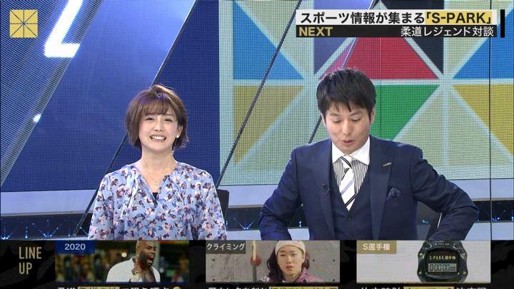 2019年02月10日宮司愛海の画像23枚目