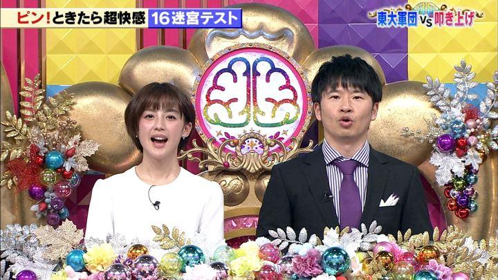 2019年02月12日宮司愛海の画像05枚目