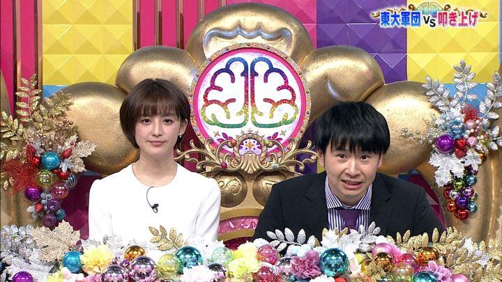 2019年02月12日宮司愛海の画像09枚目