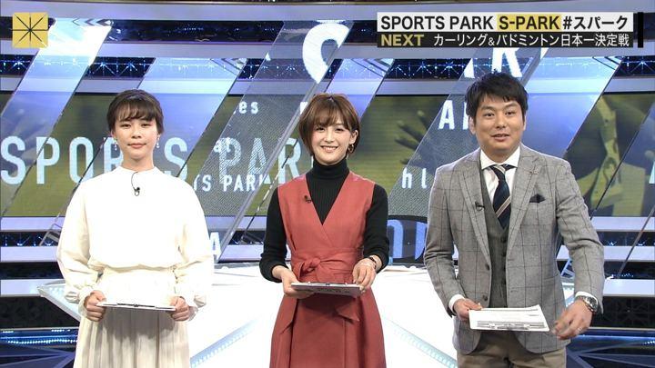 宮司愛海 S-PARK (2019年02月16日放送 12枚)