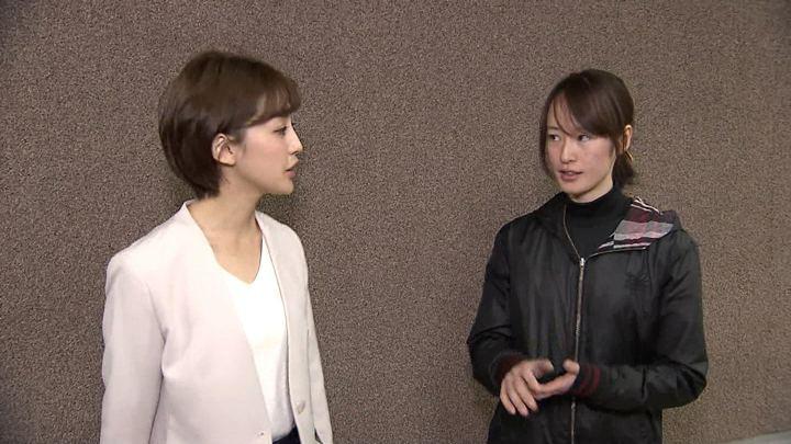 2019年02月17日宮司愛海の画像01枚目