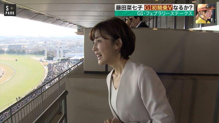 2019年02月17日宮司愛海の画像09枚目