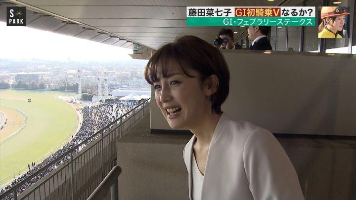 2019年02月17日宮司愛海の画像10枚目