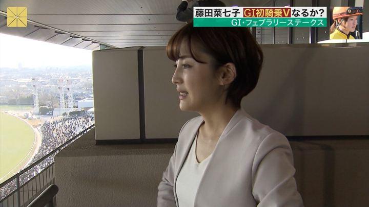 2019年02月17日宮司愛海の画像11枚目
