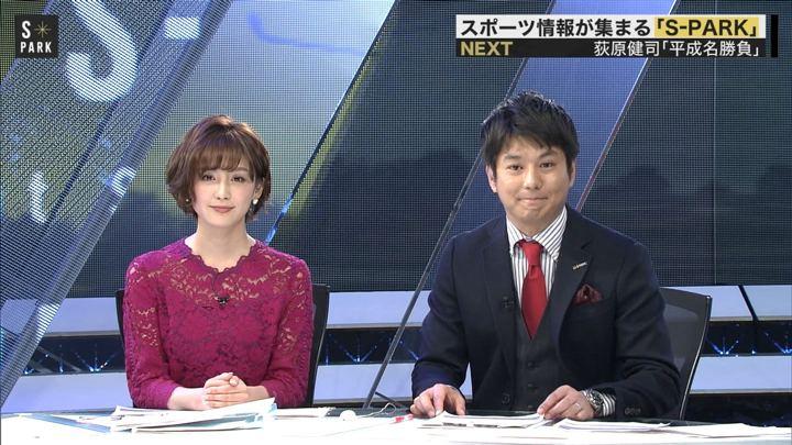 2019年02月17日宮司愛海の画像19枚目