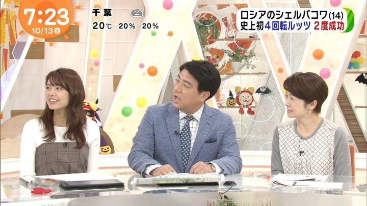 2018年10月13日宮澤智の画像09枚目