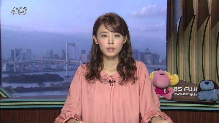 2018年10月18日宮澤智の画像01枚目