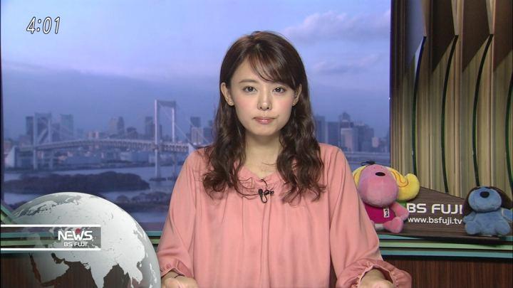 2018年10月18日宮澤智の画像04枚目