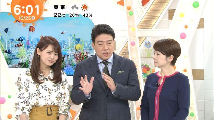 2018年10月20日宮澤智の画像02枚目