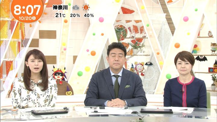 2018年10月20日宮澤智の画像10枚目