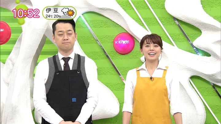 2018年10月24日宮澤智の画像02枚目