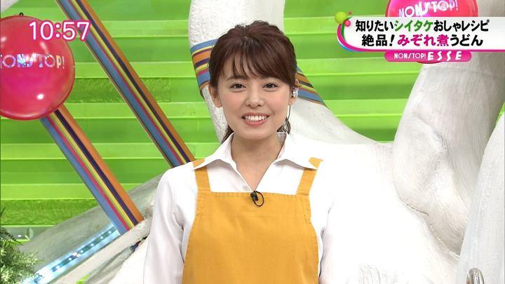 2018年10月24日宮澤智の画像12枚目