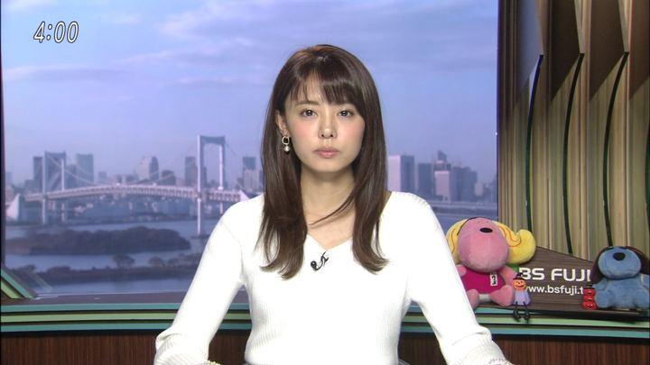 2018年10月25日宮澤智の画像01枚目