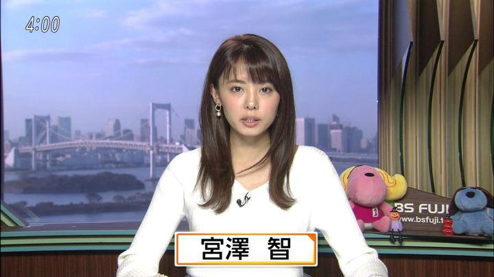 2018年10月25日宮澤智の画像02枚目