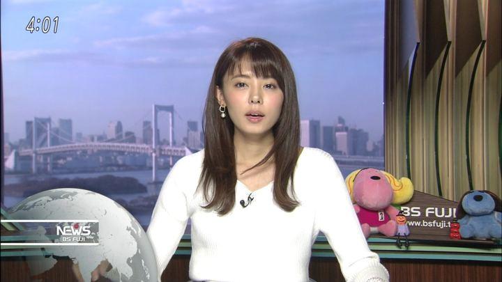 2018年10月25日宮澤智の画像03枚目