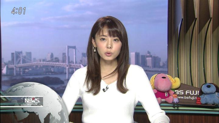 2018年10月25日宮澤智の画像04枚目