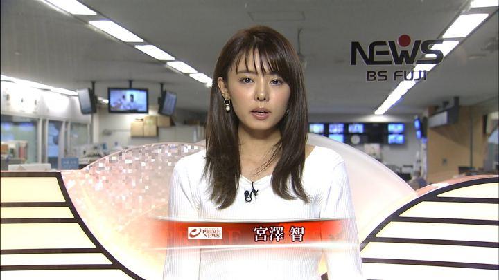 2018年10月25日宮澤智の画像06枚目