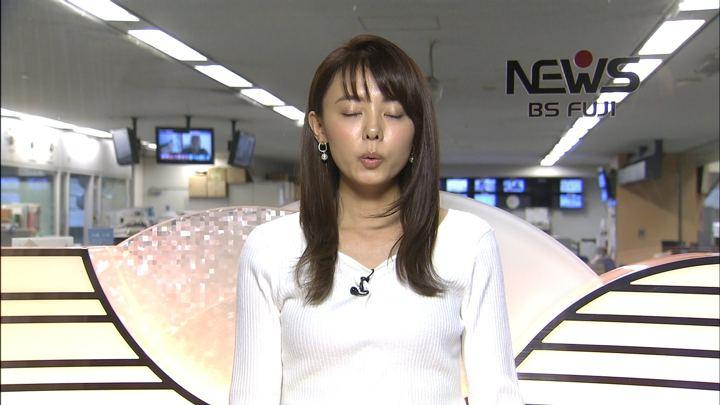 2018年10月25日宮澤智の画像09枚目