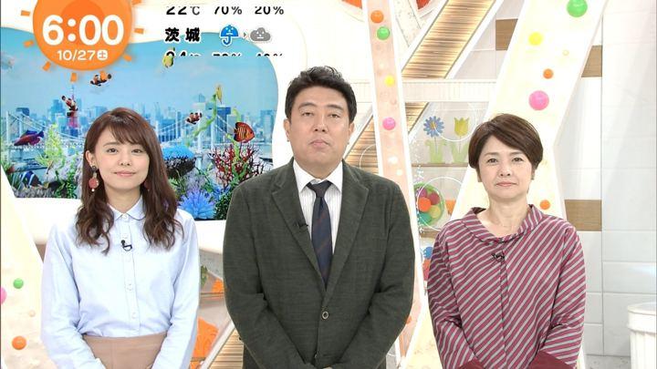 2018年10月27日宮澤智の画像02枚目