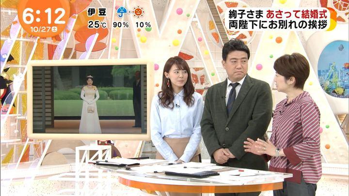 2018年10月27日宮澤智の画像03枚目