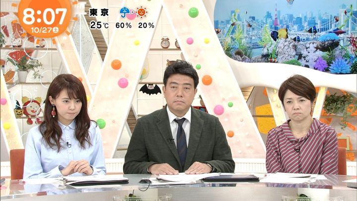 2018年10月27日宮澤智の画像08枚目