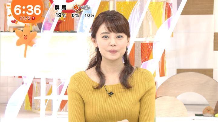 2018年11月03日宮澤智の画像04枚目