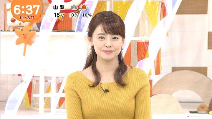 2018年11月03日宮澤智の画像06枚目