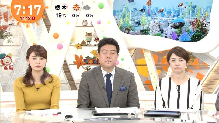 2018年11月03日宮澤智の画像20枚目