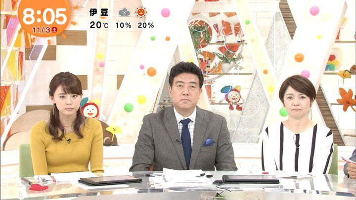 2018年11月03日宮澤智の画像23枚目